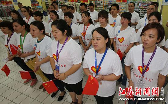 青年志愿者服务队成立.-沃尔玛南京青年志愿者服务总队成立