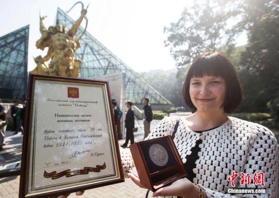 俄罗斯联邦授予南京抗日航空烈士纪念馆纪念奖章