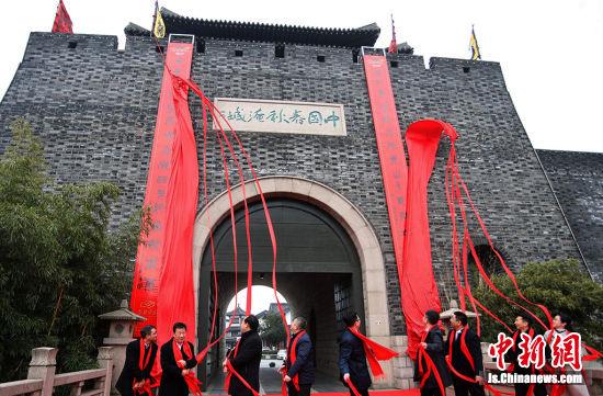 挂在城头上的巨幅春联掀开红盖头。 寒单 摄