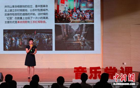 南京农业大学师生音乐党课感受革命激情和青春澎湃
