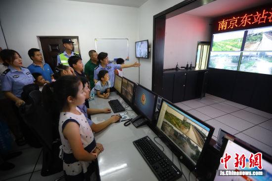 """孩子们参观监控室,了解""""电子围栏边界"""",增强安全意识。中新社记者 泱波 摄"""
