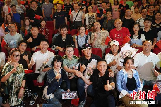 该片主创们与观众合影。中新社记者 泱波 摄