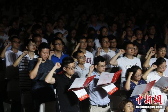 今年新入职的140多名教师进行师德承诺书签订仪式和入职宣誓。泱波 摄