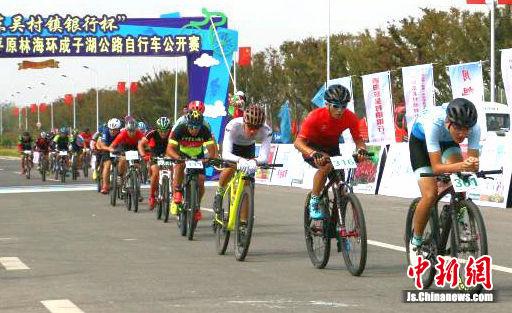 来自全国各地的山地自行车选手参加角逐。