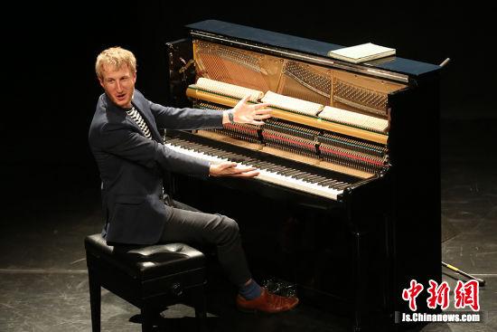 英国音乐故事会《钢琴解剖课》登陆南京
