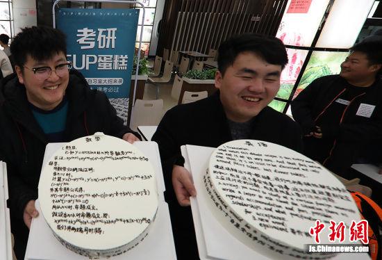 南京航空航天大学大学生展示写有考研英语、数学重点知识的蛋糕。 泱波 摄