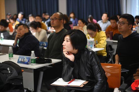 """""""2020短视频生存法则公开课""""在南京举办"""
