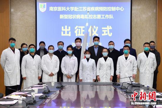 1月28日,南京医科大学为11名师生举行了简短的出征仪式。 蔡心轶 摄