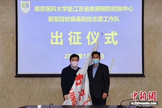 这些师生将组成志愿者队伍,助力江苏省疾控中心的疫情防控工作。蔡心轶 摄